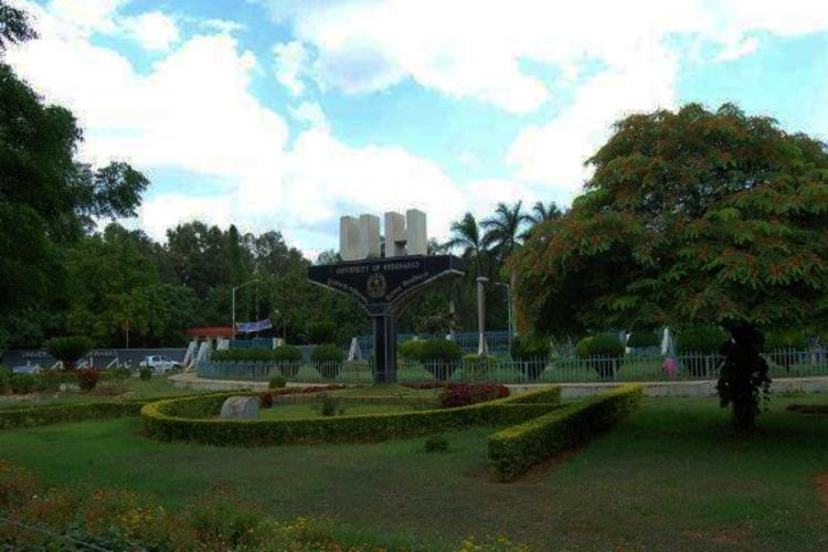 University of Hyderabad pylon at the main gate of the campus