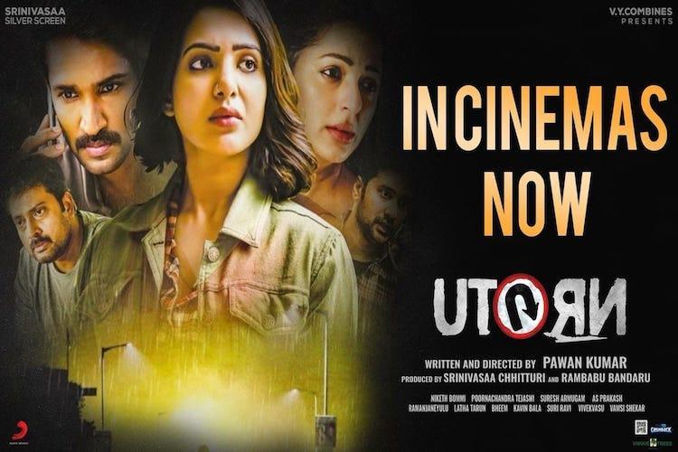 Telugu version of U Turn starring Samantha leaked online hours after its release