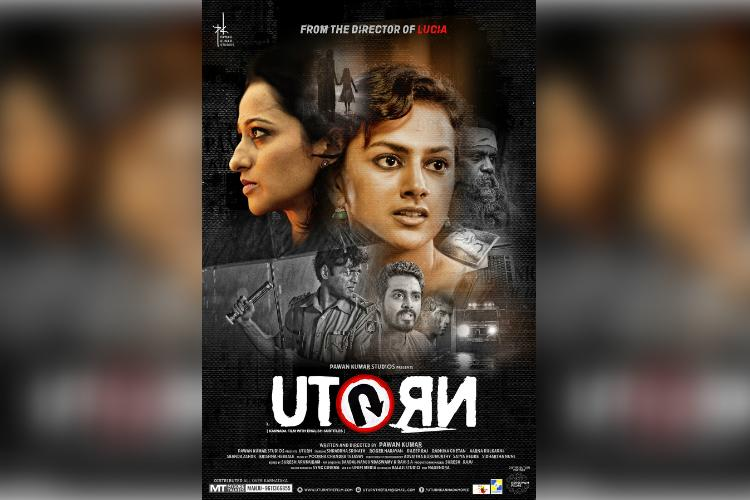 Kannada horror thriller U Turn to be remade in Hindi