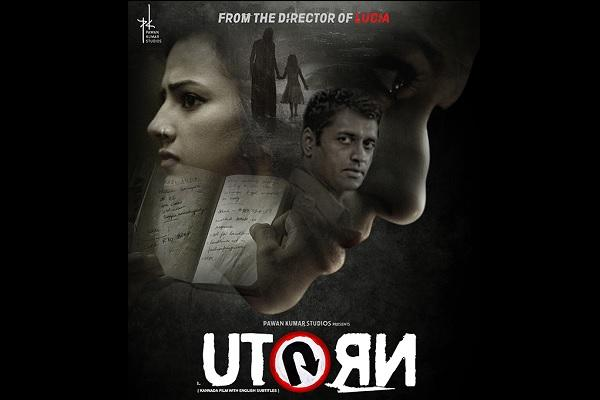 U Turn Review Elements of a good thriller spent on a morality tale