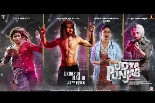 Indias vibrant and multi-faceted film industry in times of Udta Punjab