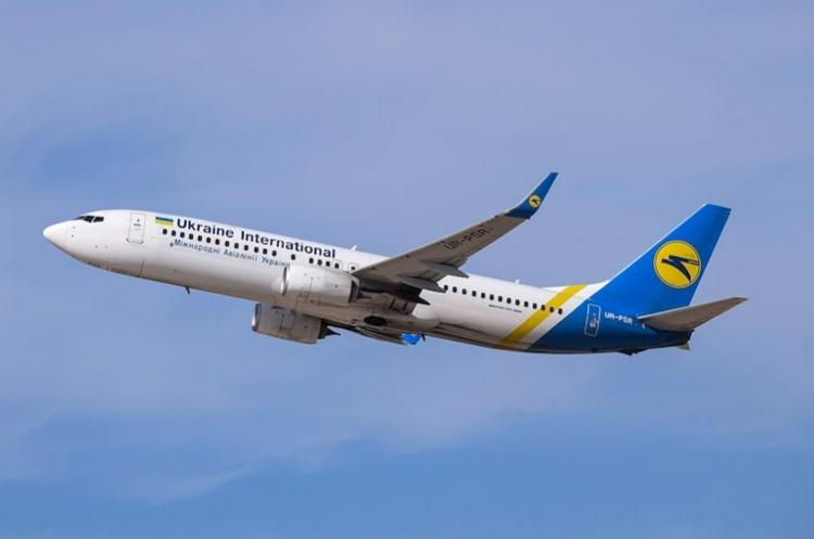 Unintentionally shot down Ukrainian plane Iran takes responsibility for crash that killed 176