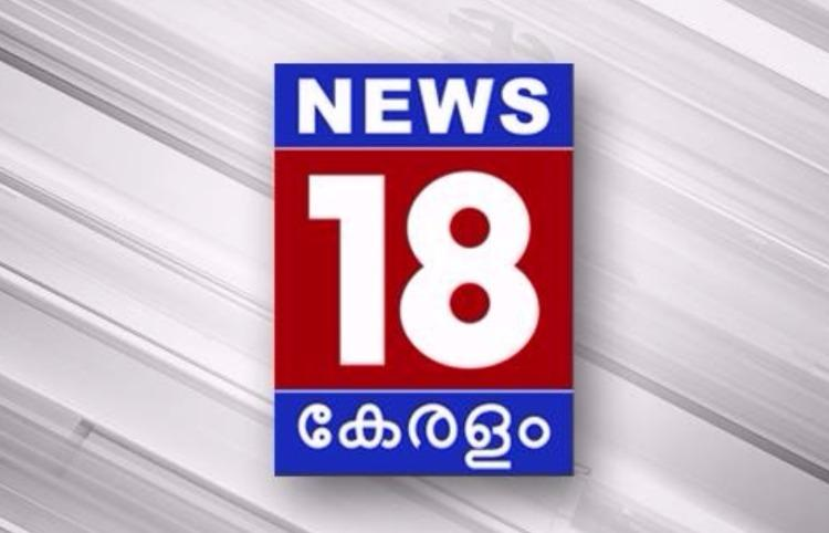 Kerala police book four senior journalists after woman colleagues suicide bid