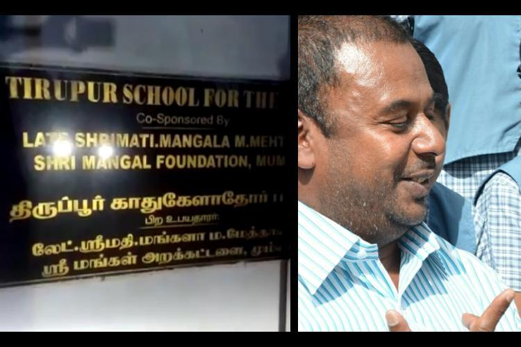 6 arrested for rape and abuse of speech and hearing impaired students in Coimbatore school