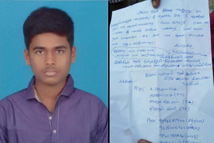 Appa dont do my last rites TN student kills himself to stop his father from drinking