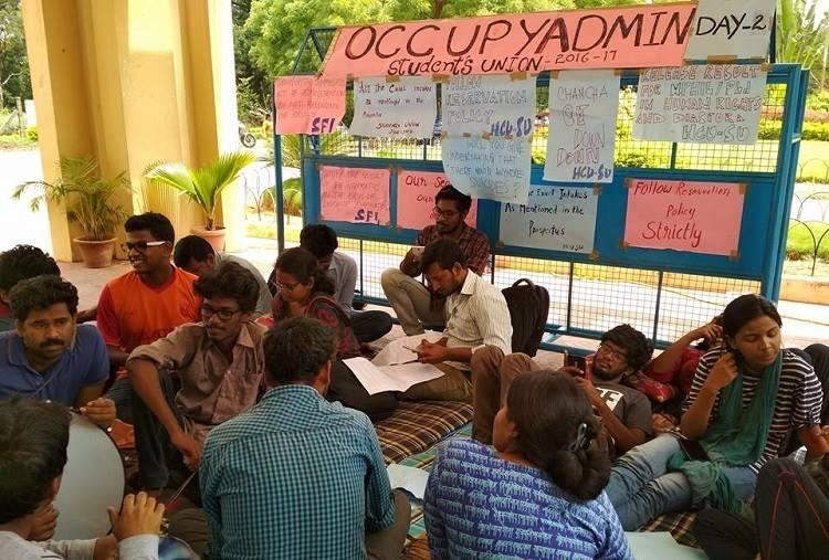 What is the Univ of Hyd scared of New students barred from holding protests