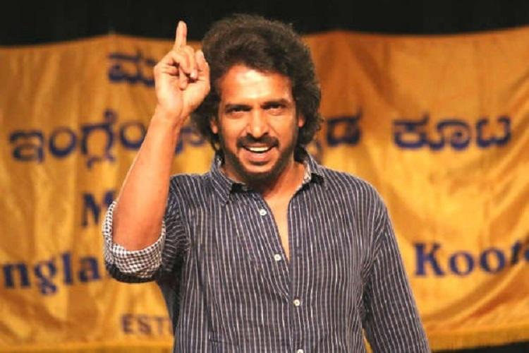 Kannadas Real Star Upendra puts rumours of joining BJP to rest plans to float his own party