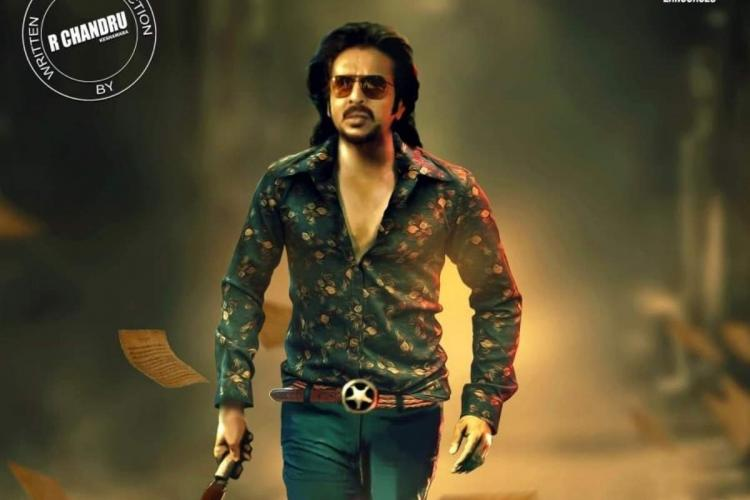 Upendra in the movie 'Kabza'