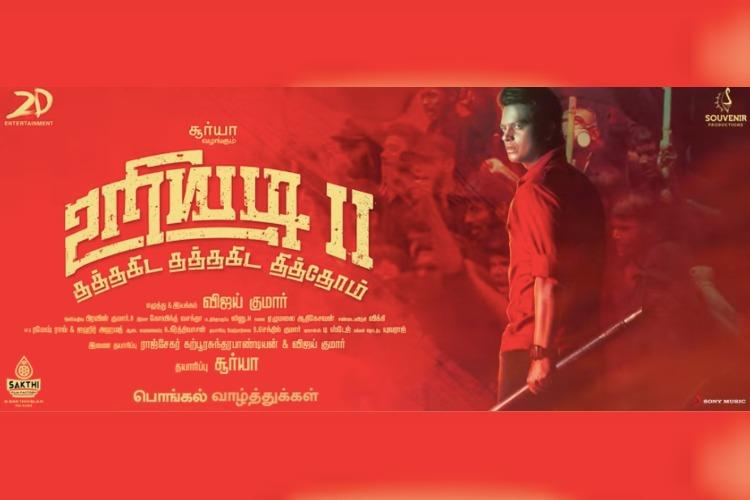 Vijay Kumars Uriyadi 2 first look motion poster revealed