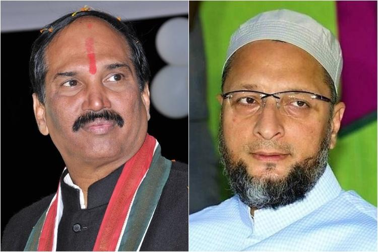 Congress to contest in Hyds Old City What are its chances without former ally AIMIM