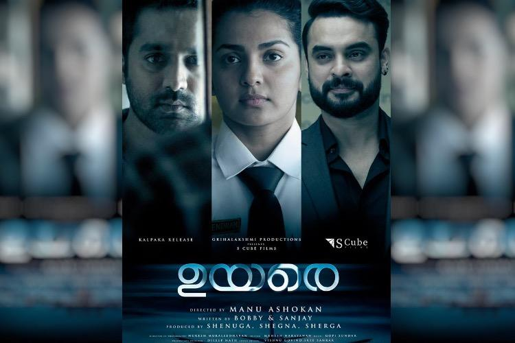Manju Warrier reveals first look of Parvathy Tovino and Asif Ali starrer Uyare