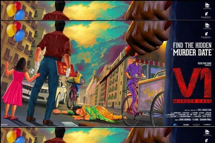 Vada Chennai actor Pavels debut direction titled V1 Vetrimaaran releases first-look