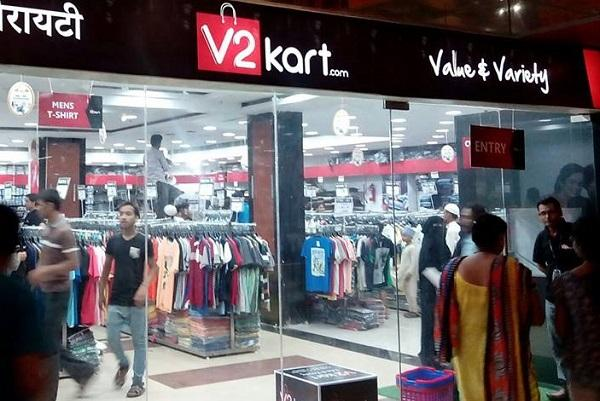 V2 Retail raises Rs 760 million from Lighthouse to accelerate expansion plans