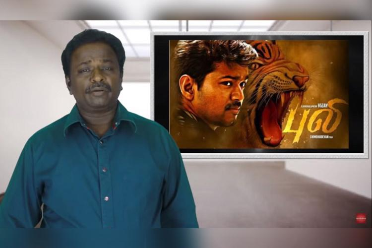 The brutal Blue Sattai An interview with Tamil cinema reviewer Maran