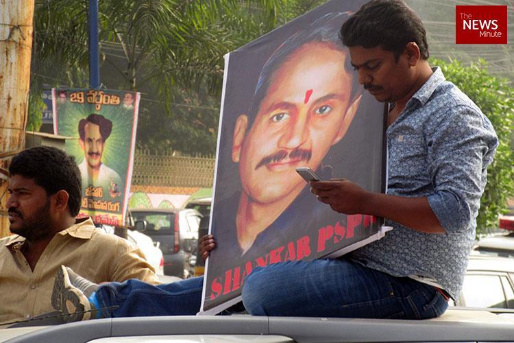 29 years after his murder Kapu leader Vangaveeti Ranga still a fresh memory in AP
