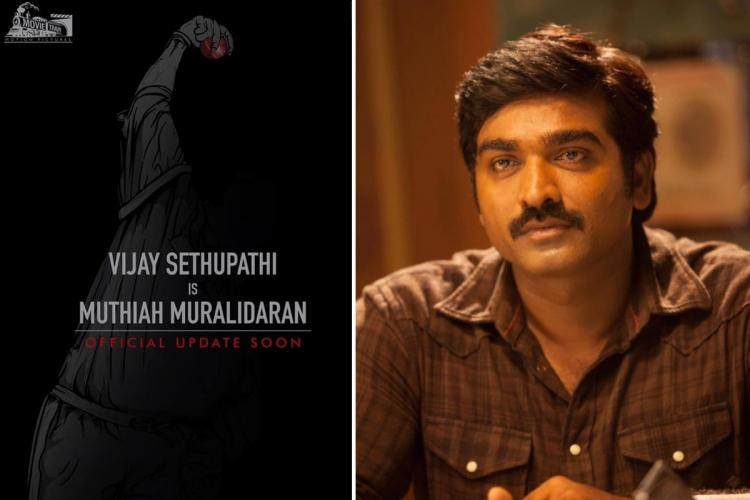 Vijay Sethupathi collage with poster of biopic on Sri Lankan bowler Muthiah Muralitharan