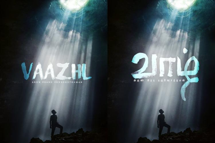 Sivakarthikeyans next production titled Vaazhl