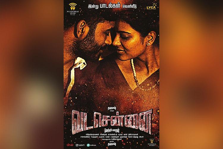 vada chennai mp3 song download tamil