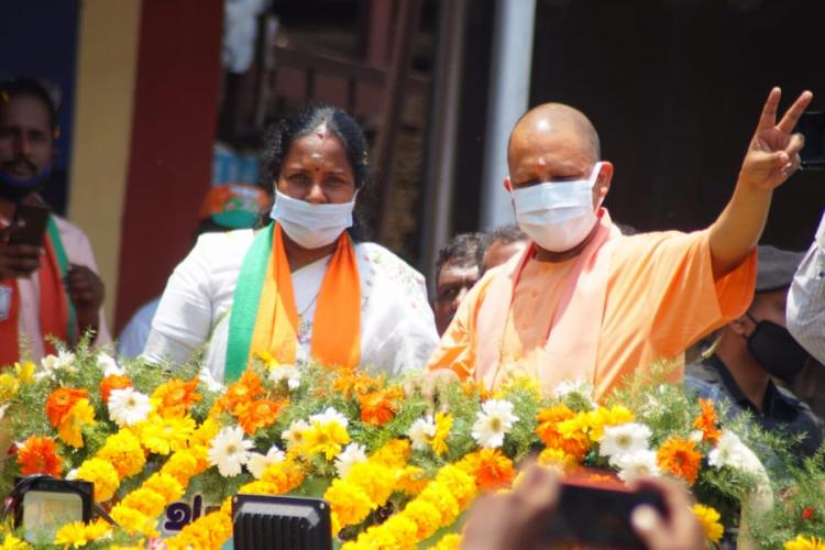 Yogi Adithyanath at Coimbatore campaigning for BJP's Vanathi Srinivasan ahead of TN Assembly elections 2021