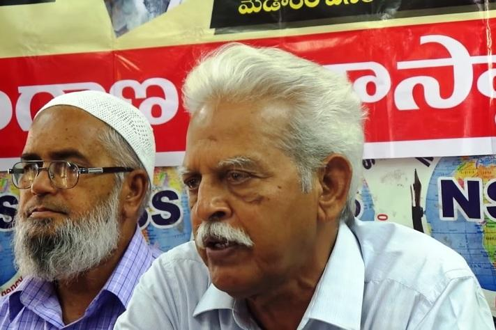 Hyderabad police deny permission for march over Maoists killings