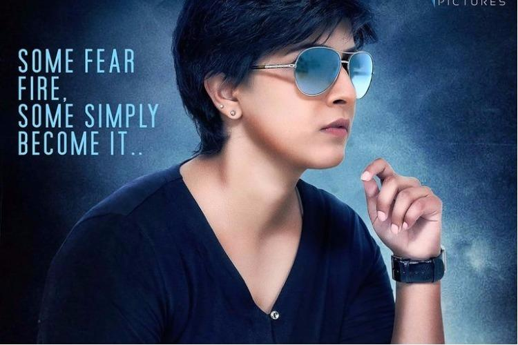 Varalaxmi Sarathkumars first look posters for Shakti has us going WOW