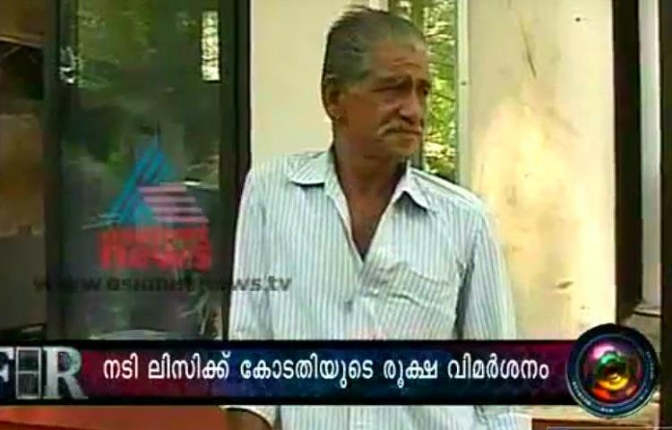Kerala man who claimed to be father of yesteryear actor Lissy dies