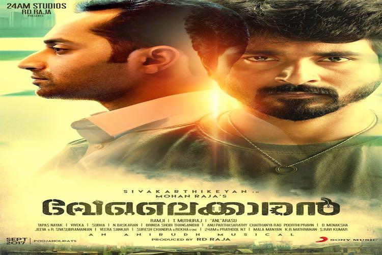 Tamil film Velaikkarans second poster released on Fahadh Faasils birthday