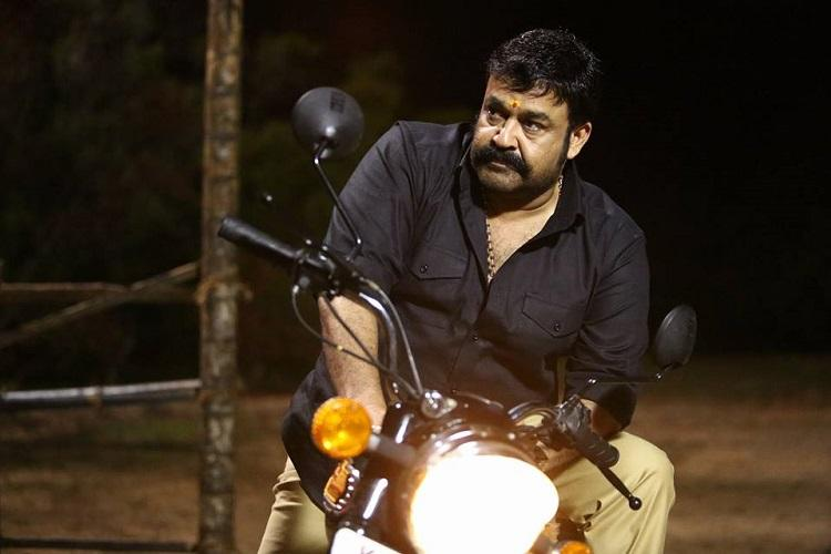 Velipadinte Pusthakam Review A thriller minus the most gripping pages