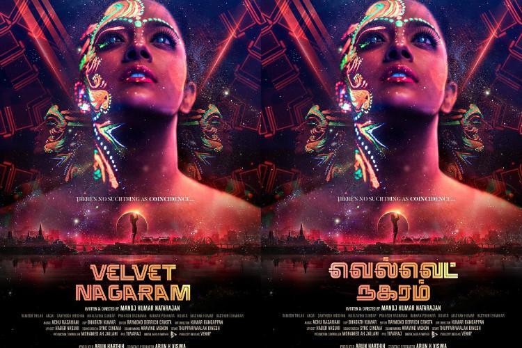 First look of Varalaxmi Sarathkumars Velvet Nagaram unveiled