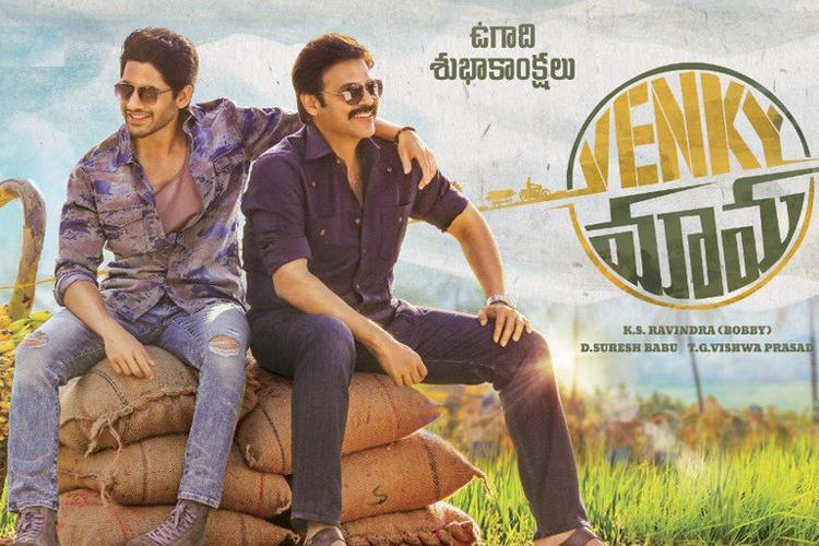 Venkateshs Venky Mama to hit screens on December 13