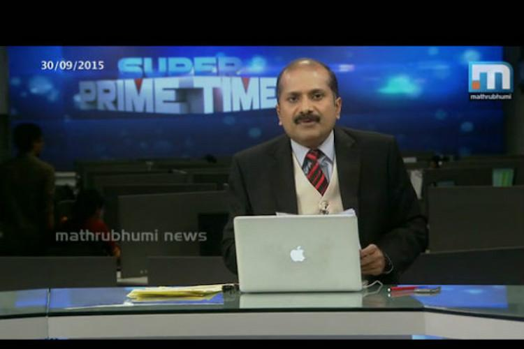Case against Mathrubhumi TV anchor an attempt to gag the media Chennithala slams CM
