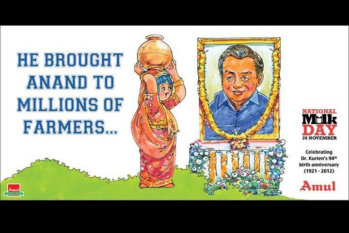 Dr Verghese Kurien The Taste of India
