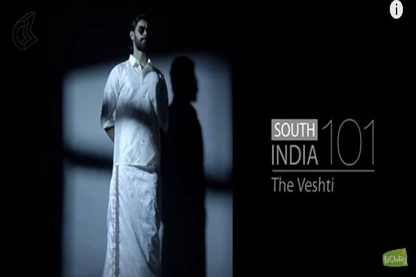 Video - Understanding Veshti Color texture and most importantly how its different from the Lungi