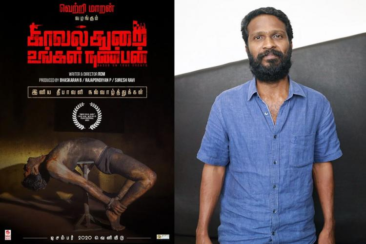 A collage of director Vetrimaaran standing in a blue shirt and poster of Tamil film Kavalthurai Ungal Nanban