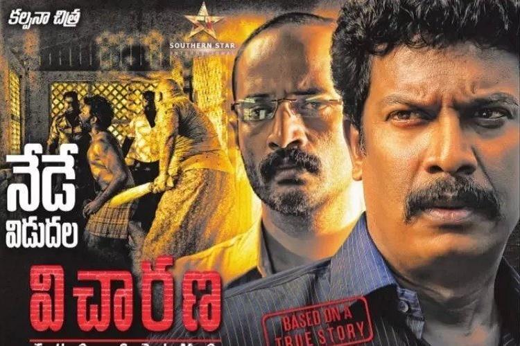 Visaranai to be released as Vicharana in Telugu