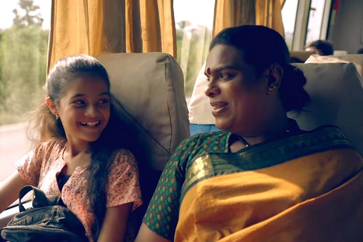 Everybody needs love This heartwarming ad about a trans woman and her daughter will move you