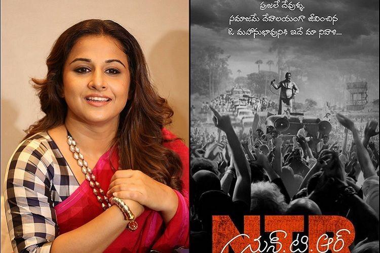 Vidya Balan to star in NTR biopic