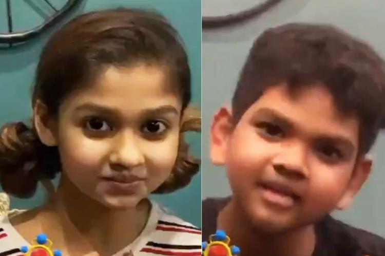 Nayanthara Vignesh Shivan screenshot baby shark video