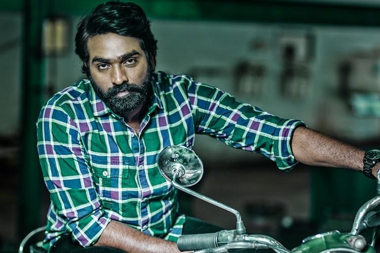 Sometimes the love of people scares me The Vijay Sethupathi interview