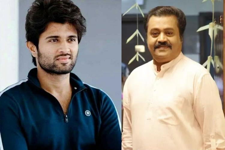 Vijay Deverakonda in a dark blue swet shirt is on the left while Suresh Gopi in a cream kurta is on the right