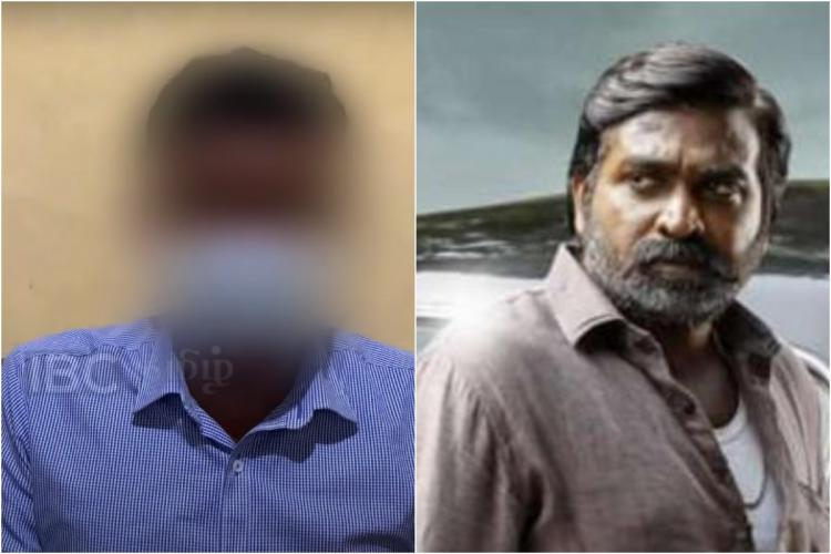 Vijay Sethupathi and Sri Lankan man's blurred out face from the Apology Video posted by IBC Tamil Collage