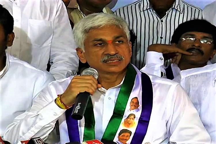 Vizag land scam YSRCP MP Vijay Sai Reddy demands CBI probe Jagan to hold maha dharna