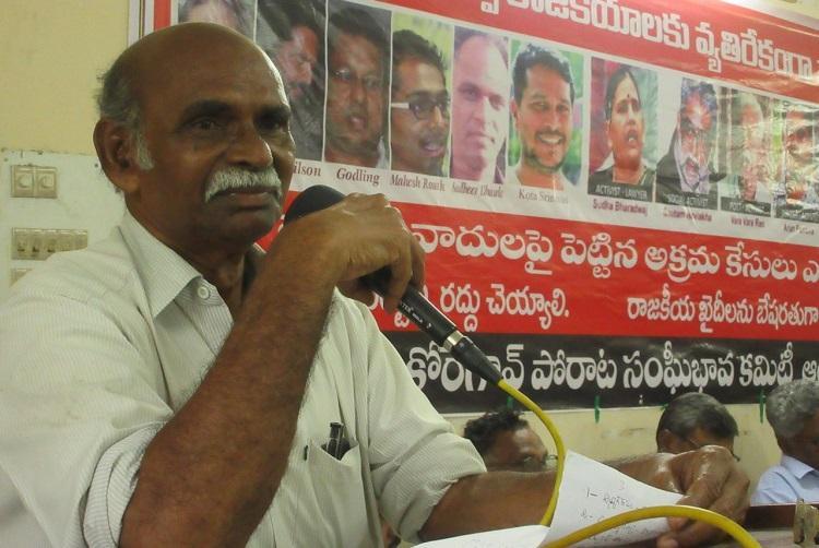 Activists arrest is PM Modis plan to return in 2019 Protest meet held in Vijayawada