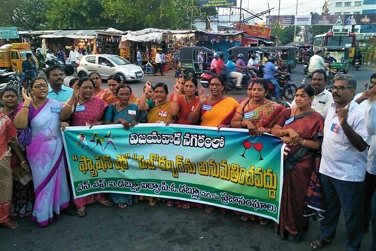 Pub culture and fashion shows ruining Vijayawada Andhra womens groups protest