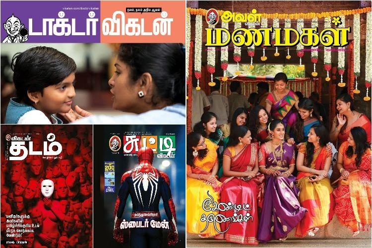 Vikatan to close down four magazines online editions to continue