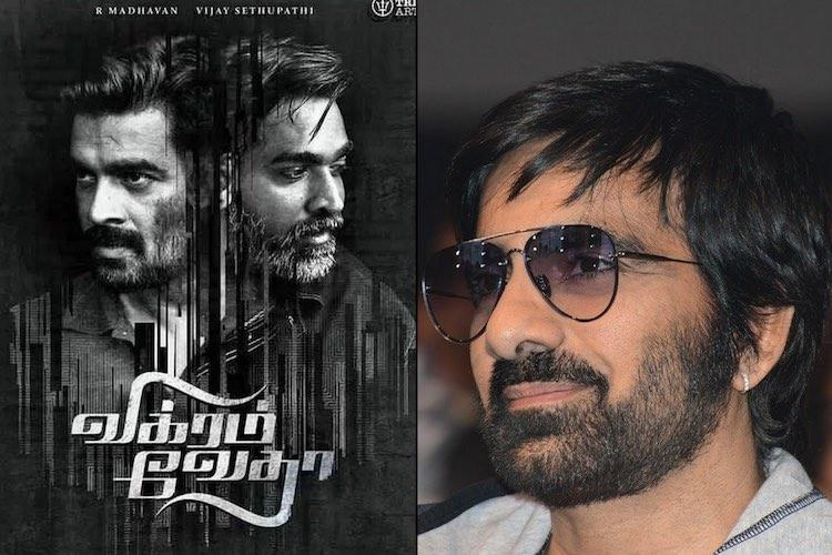 Vikram Vedha Telugu remake to star Ravi Teja