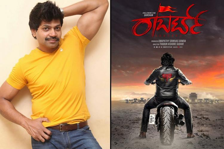 Actor Vinod Prabhakar roped in for Darshans Roberrt