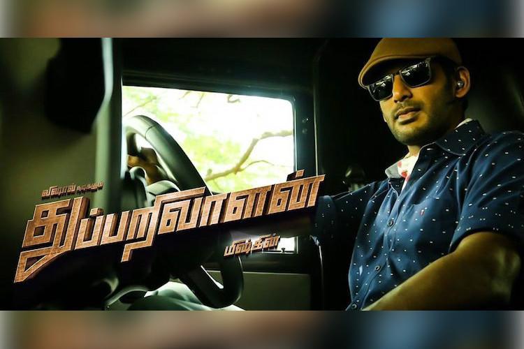 Vishal confirms sequel to Mysskins Thupparivaalan