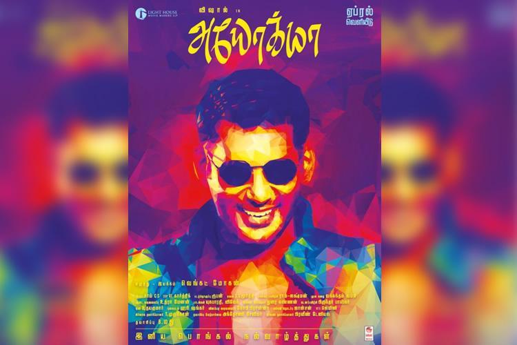 Vishals Ayogya to hit screens this April