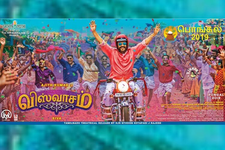 Watch Viswasam first-look motion poster out